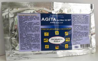 Инструкция по применению средства от мух агита