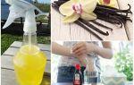 Ванилин от комаров ‒ рецепт